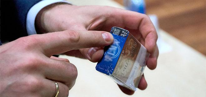 Условия для продажи табачных изделий где заказать сигареты в москве